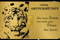 слиток золота 1 грамм