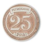 monety_na_zakaz