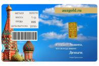 Купить оригинальные подарки о Москве