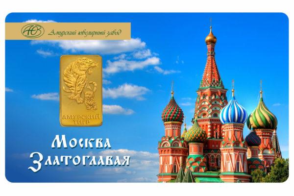 Сувениры с символикой Москвы