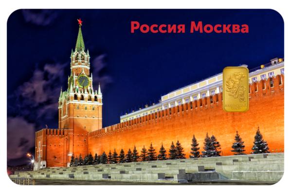 золотой слиток 1 грамм Москва