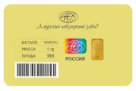 1 грамм золота 999 пробы